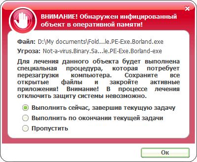 programma-zashita-ot-pornografii-kompyutera